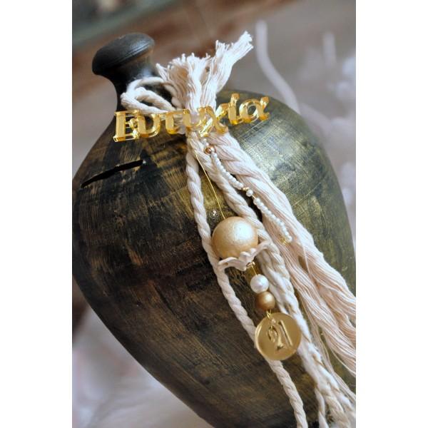 Πήλινος Κουμπαράς 22cm  λαδί χρυσό